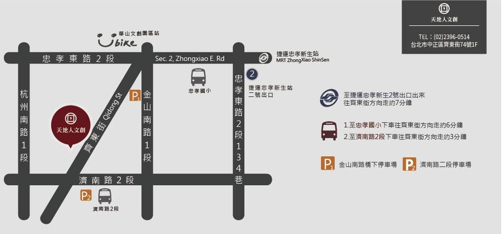 map2-72ppi-03