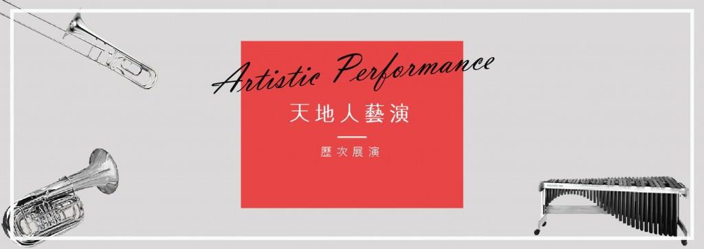 artperform-150ppi-01
