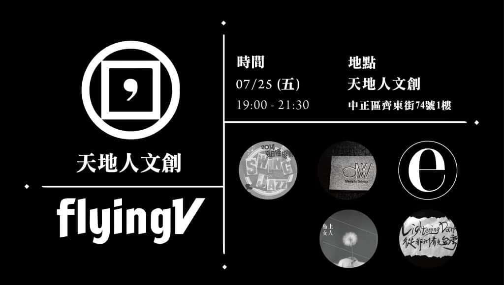 活動封面-01