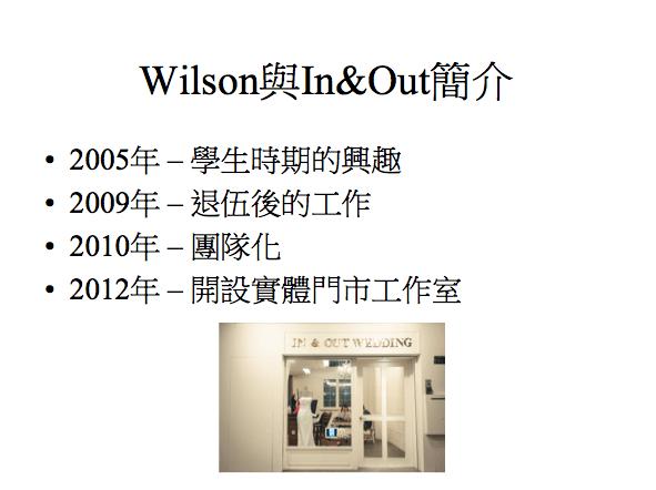 螢幕快照 2014-07-17 下午3.42.10