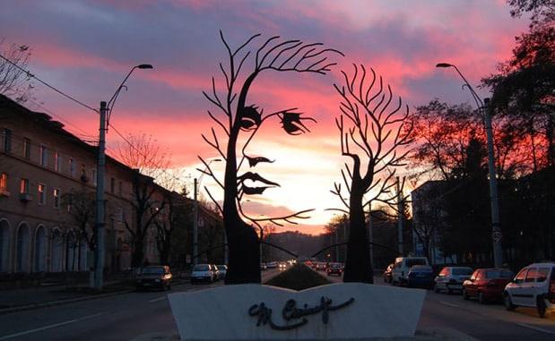 Mihai Eminescu, Onesti, Romania