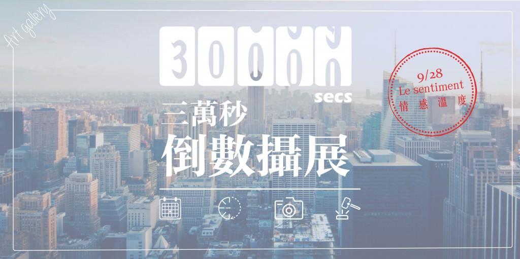 官網banner-02