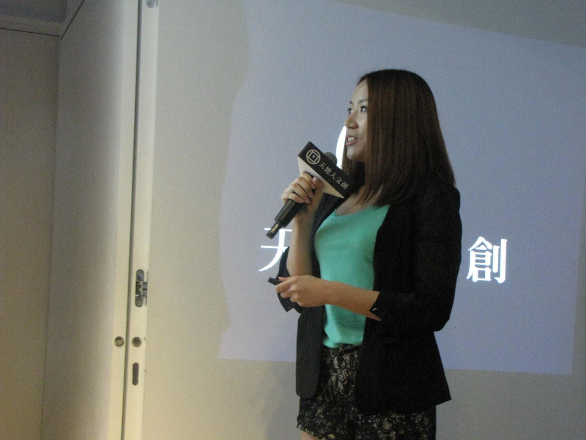 女人迷 (Womany)的co-founder 陳怡蓁(Tanya)