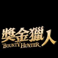 hunter-07