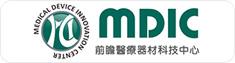 前瞻醫療logo