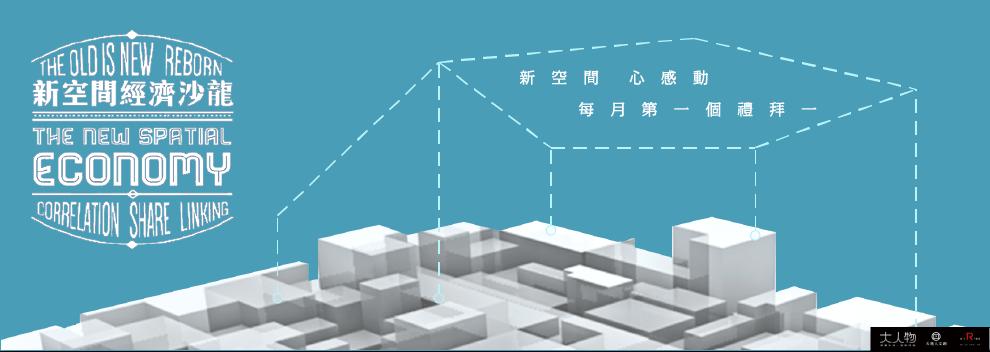 新空間(2-2)
