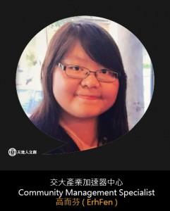 No.48 跨產業沙龍