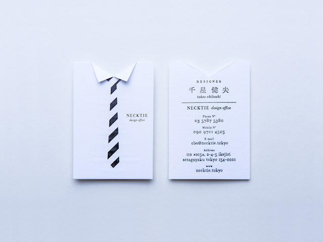 necktiebusinesscards-1 (2)