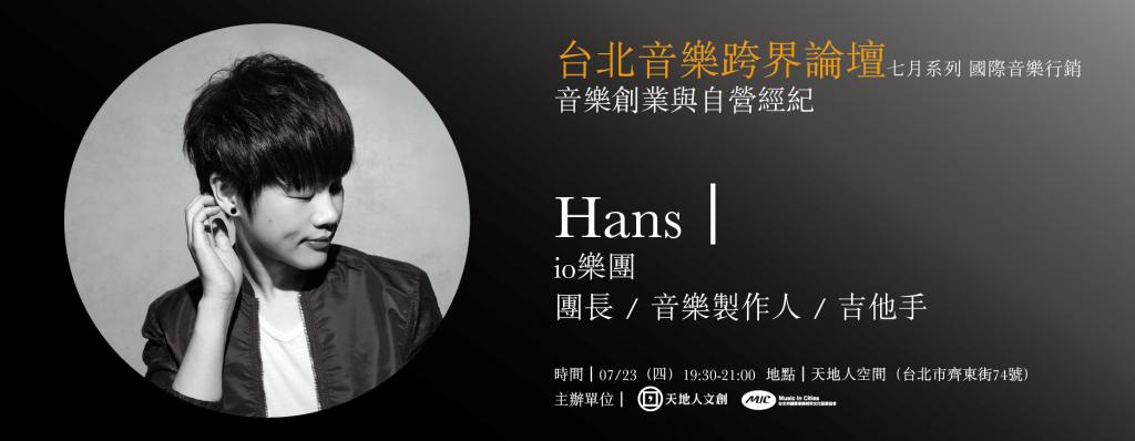 講師介紹h22-01