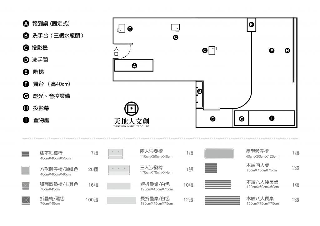 二館平面圖-01
