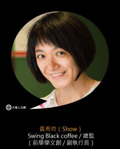 show-01