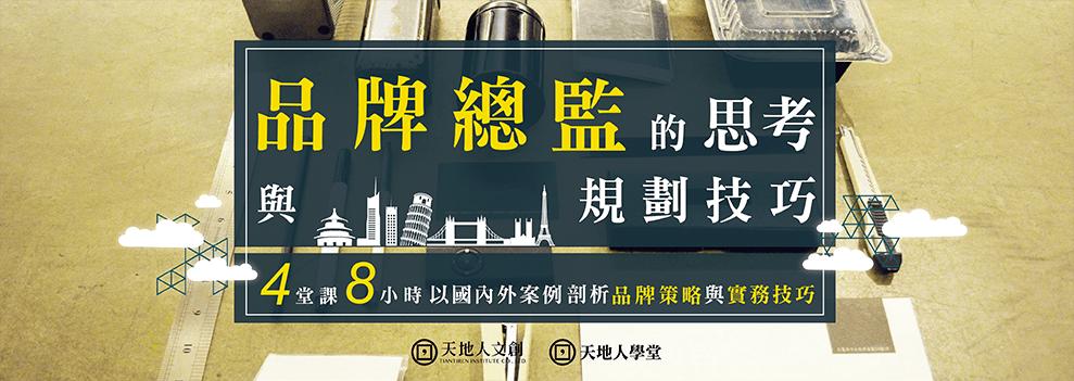 品牌3-官網