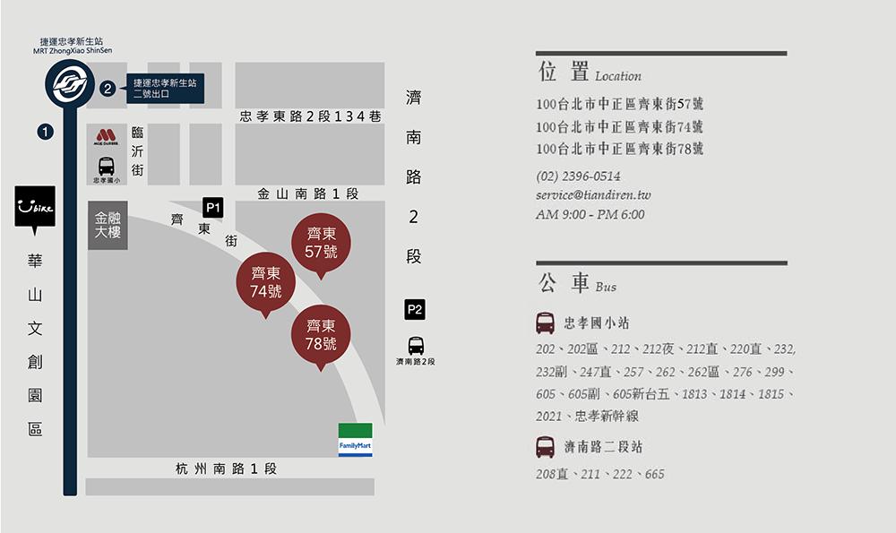 新地圖改紅色的-01