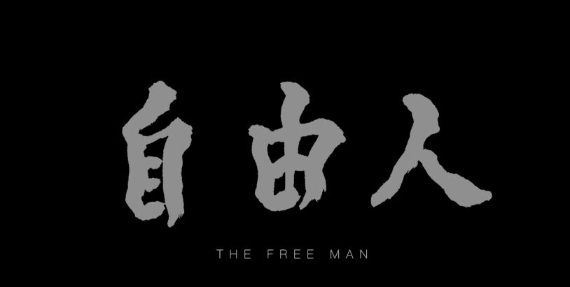 TheFreeMan