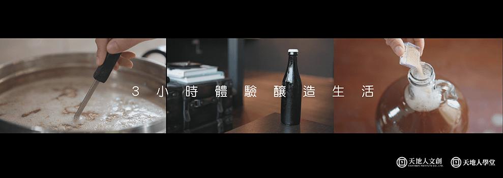啤酒啊啊啊啊啊-02