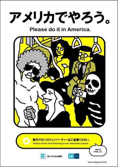 tokyo-metro-manner-poster-halloween