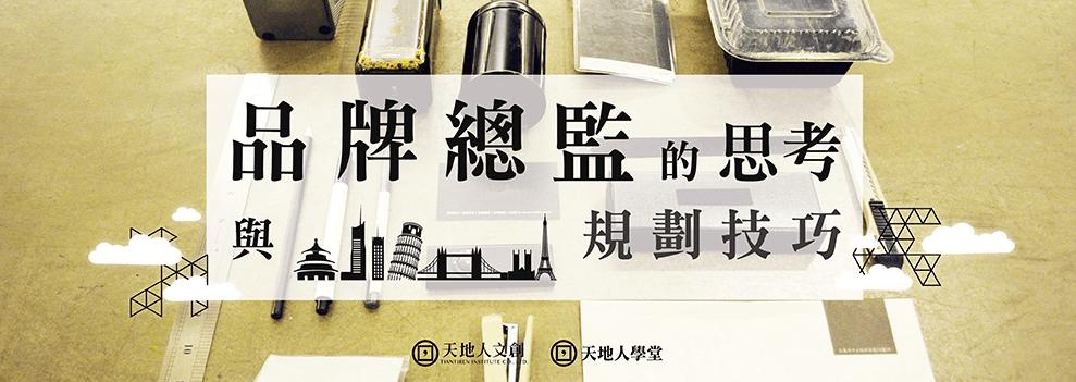 品牌六月_官網