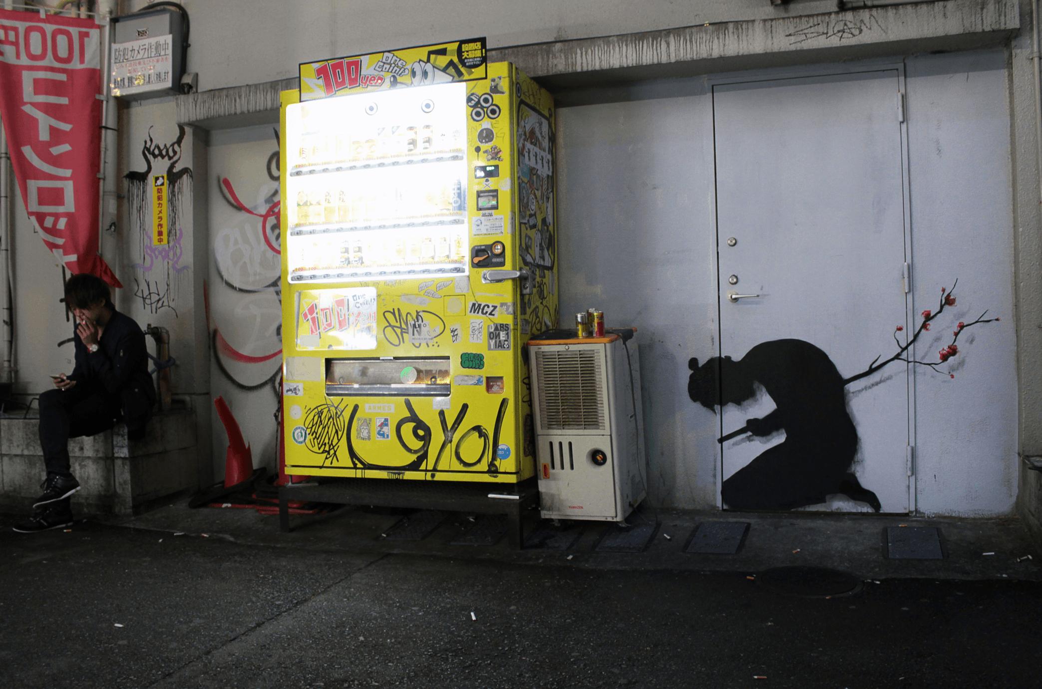 Seppuku+-+Japan,+Tokyo+-+2015