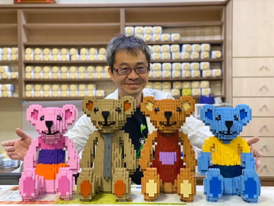 LEGO 樂高