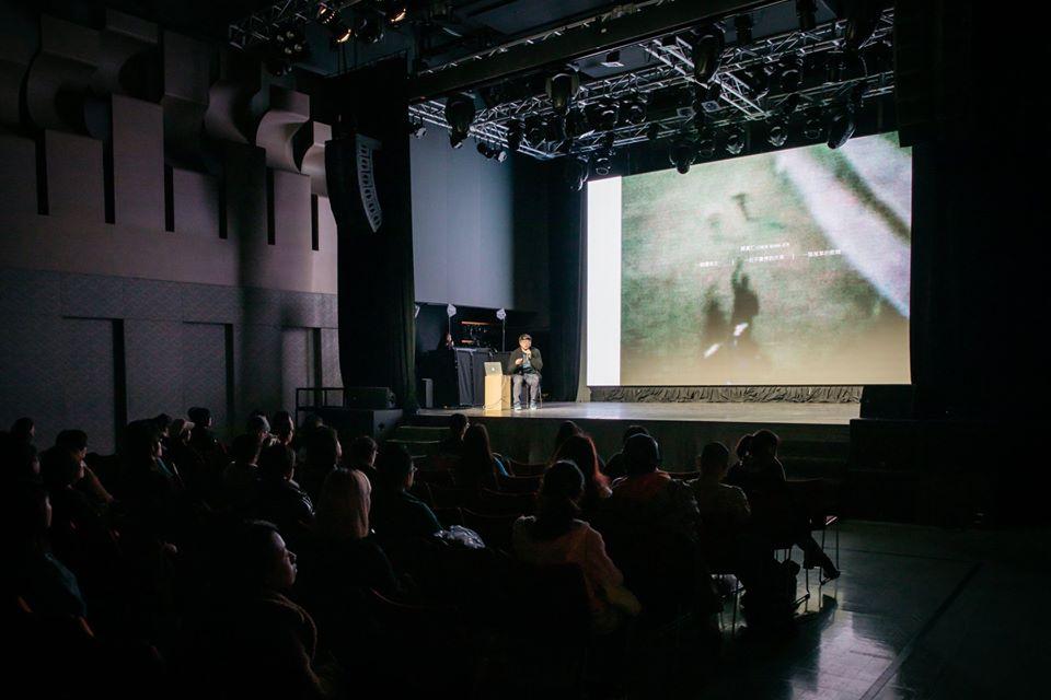 台北當代藝術博覽會